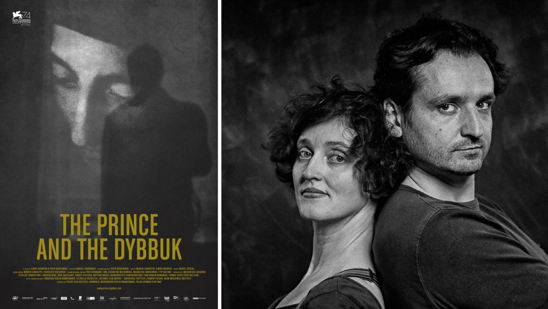 Plakat filmu 'Książe i dybuk' i jego twórcy - Elwira Niewiera i Piotr Rosołowski (fot. mat. promocyjne/Leszek Zych/Polityka)