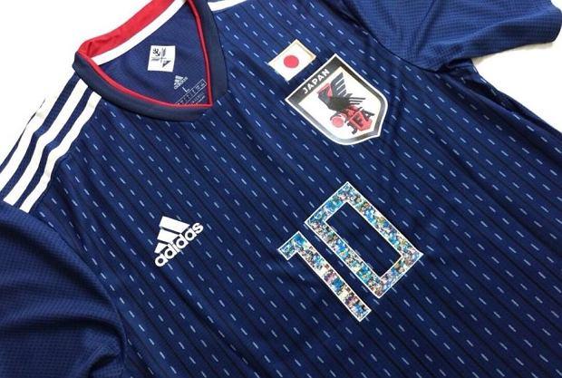 Tsubasa na koszulce Japonii