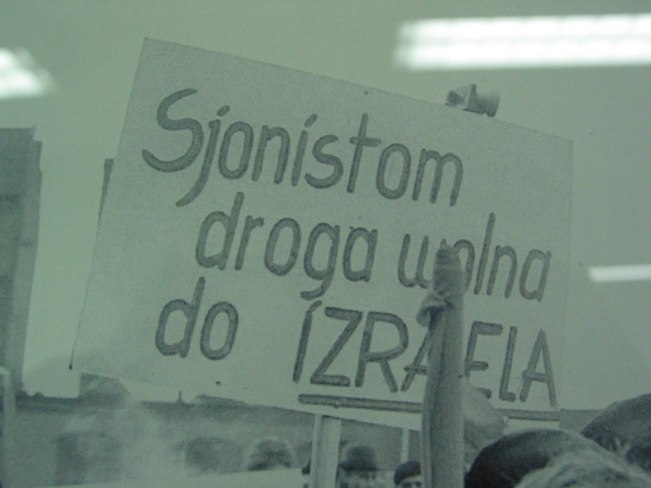 Marzec 2003 r. Poznański IPN, wystawa 'Marzec 1968 w Wielkopolsce' (fot.Tomasz Kamiński / Agencja Gazeta)PLYTA POZNAN NR 171
