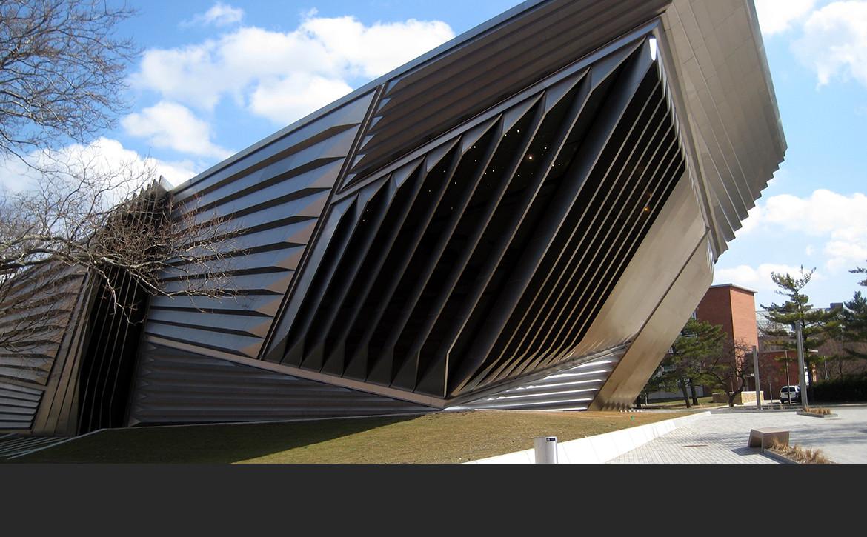 Broad Art Museum w Michigan. fot. Dj1997, CC BY-SA 3.0