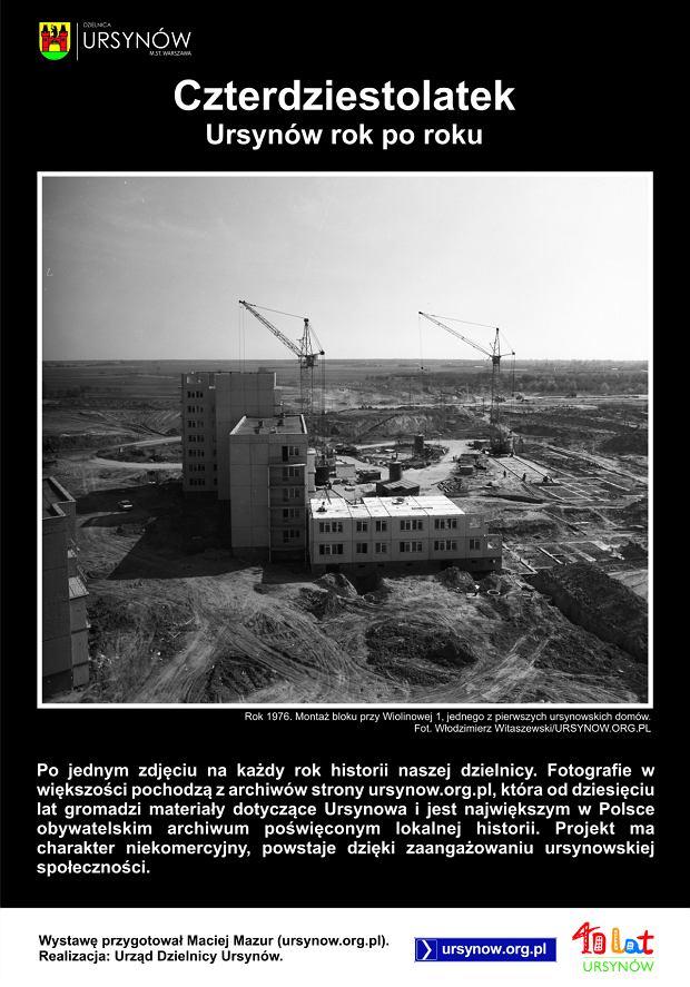 Zdjęcia z wystawy na 40-lecie Ursynowa
